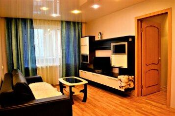 2-комн. квартира, 56 кв.м. на 4 человека, Верхне-Ростинское шоссе, 25, Мурманск - Фотография 1