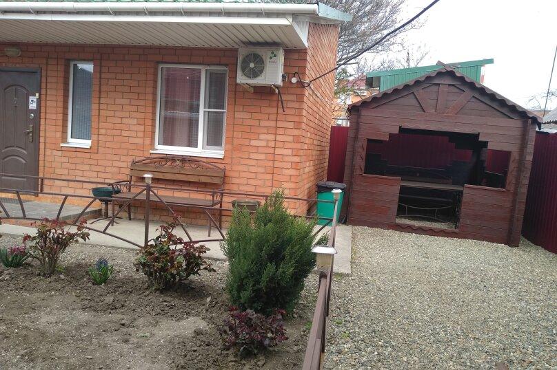 Гостевой домик, 35 кв.м. на 5 человек, 2 спальни, улица Таманская, 53, Ейск - Фотография 43