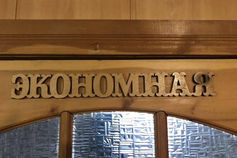 """Гостевой дом """"Портал Белуха Усть-Кокса"""", Набережная, 55 на 10 комнат - Фотография 80"""