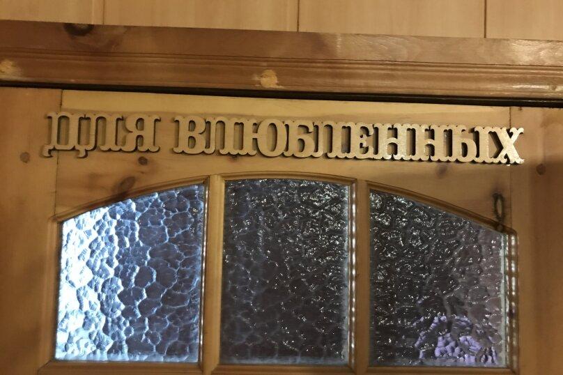 """Гостевой дом """"Портал Белуха Усть-Кокса"""", Набережная, 55 на 10 комнат - Фотография 86"""