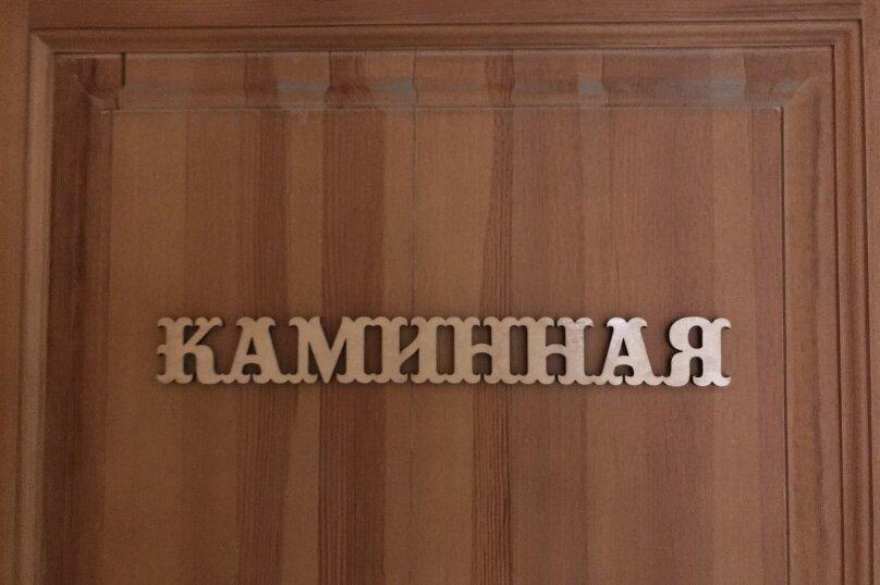 """Гостевой дом """"Портал Белуха Усть-Кокса"""", Набережная, 55 на 10 комнат - Фотография 10"""