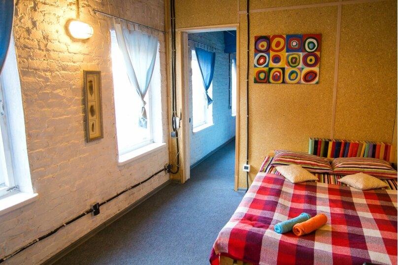 Отдельная комната, улица Адмирала Фокина, 4Б, Владивосток - Фотография 1
