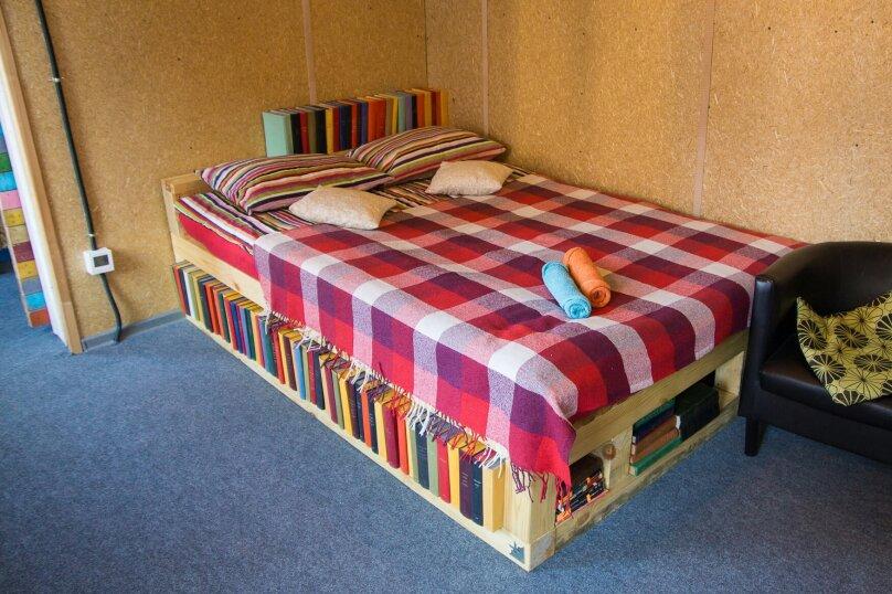 Отдельная комната, улица Адмирала Фокина, 4Б, Владивосток - Фотография 4