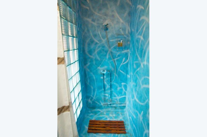 Отдельная комната, улица Адмирала Фокина, 4Б, Владивосток - Фотография 8