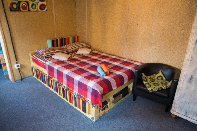Отдельная комната, улица Адмирала Фокина, 4Б, Владивосток - Фотография 11