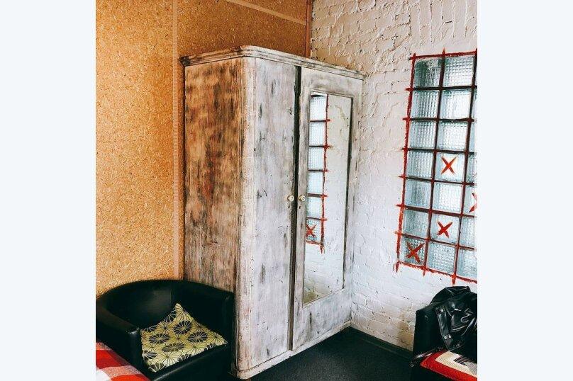 Отдельная комната, улица Адмирала Фокина, 4Б, Владивосток - Фотография 12