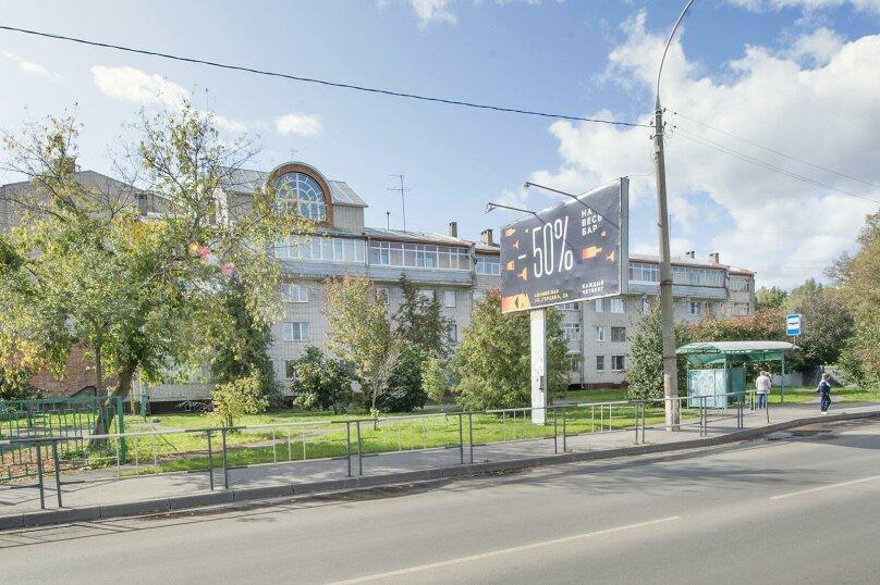 1-комн. квартира, 40 кв.м. на 5 человек, Советский проспект, 68, Вологда - Фотография 26