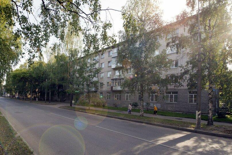 3-комн. квартира, 63 кв.м. на 8 человек, Козлёнская улица, 76, Вологда - Фотография 19