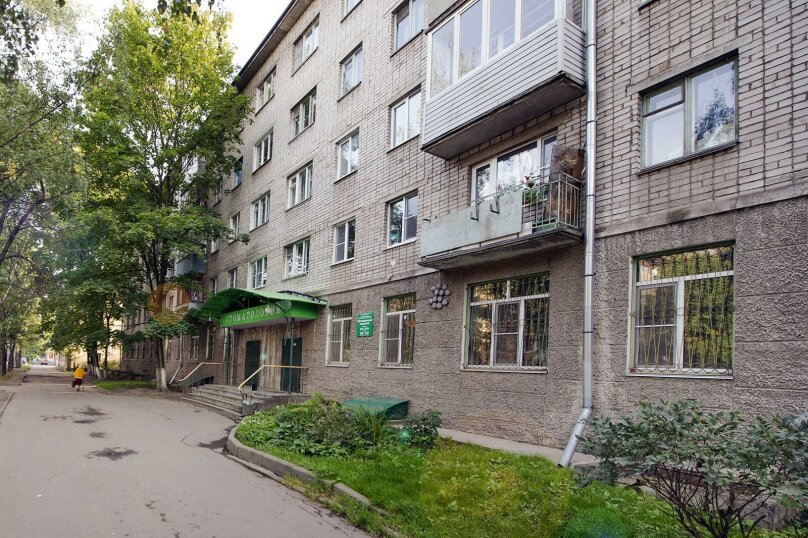 3-комн. квартира, 63 кв.м. на 8 человек, Козлёнская улица, 76, Вологда - Фотография 20