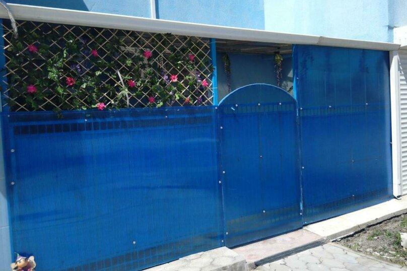 Комната Люкс с двумя спальнями, микрорайон Тонкий Мыс, Ясная улица, 21, Геленджик - Фотография 7