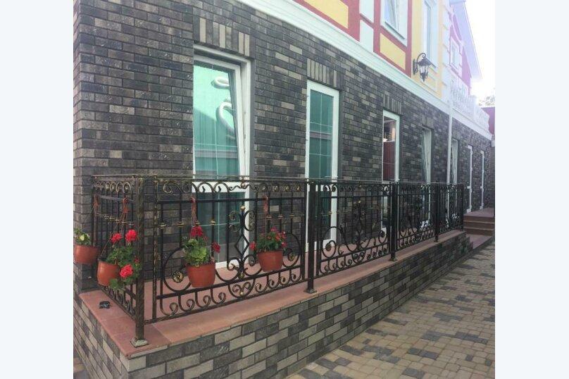 Улучшенный четырехместный номер , Радужный переулок, 2, Геленджик - Фотография 6