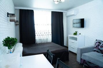 1-комн. квартира, 30 кв.м. на 4 человека, Молодёжная улица, 78, Химки - Фотография 1