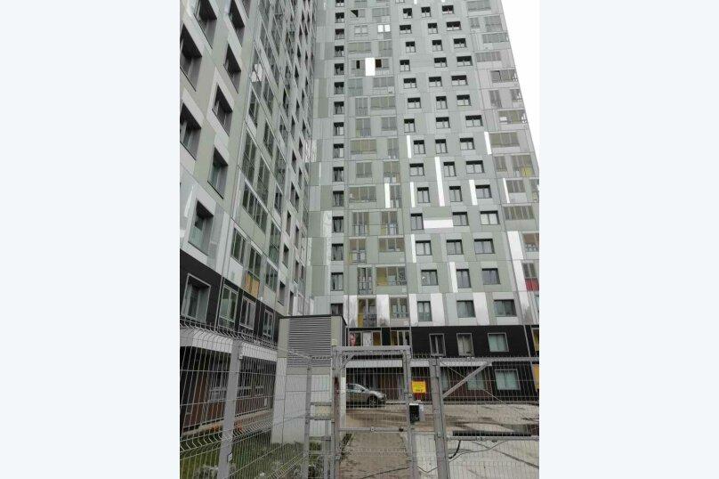 1-комн. квартира, 53 кв.м. на 6 человек, улица Революции, 54, Пермь - Фотография 1