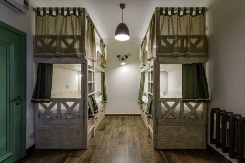 Bon Son hotel&hostel, улица Дзержинского, 12А на 34 номера - Фотография 27