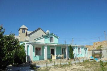 Дом с террасой, 56 кв.м. на 2 человека, 2 спальни, Тенистая улица, 111, Черноморское - Фотография 1