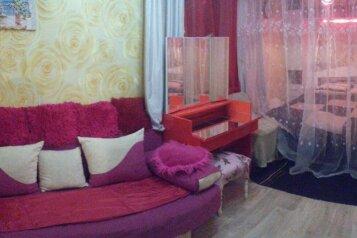 2-комн. квартира, 44 кв.м. на 5 человек, улица Лобанова, 18А, Севастополь - Фотография 1