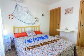 1-комн. квартира, 16 кв.м. на 2 человека, проспект Дзержинского, 238, Новороссийск - Фотография 1