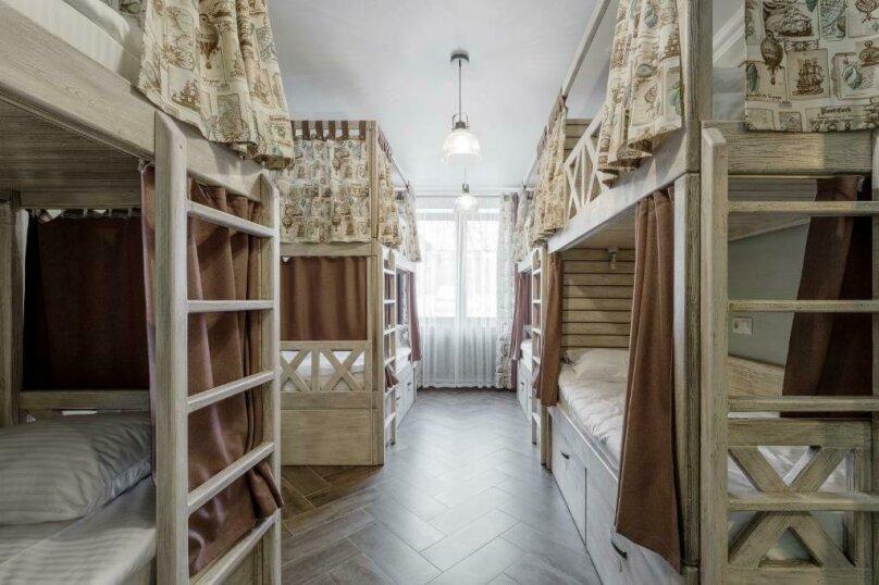 Спальное место в номере для мужчин, улица Дзержинского, 12А, Воронеж - Фотография 1