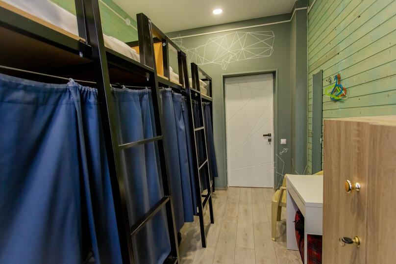 Кровать в общем 4-местном номере для мужчин, улица имени Калинина, 468, Краснодар - Фотография 1