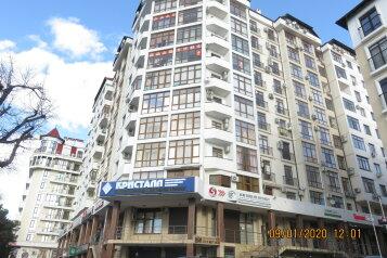 1-комн. квартира, 57 кв.м. на 5 человек, улица Халтурина, 11, Геленджик - Фотография 1