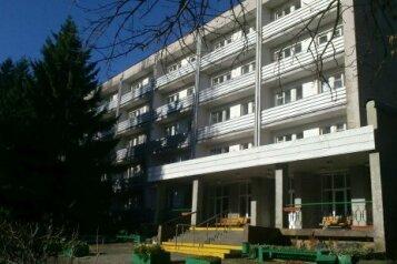 """Отель """"City"""", улица Салтыкова-Щедрина, 1Б на 94 номера - Фотография 1"""