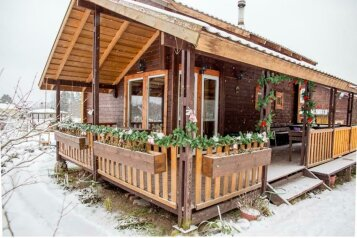 База отдыха, Приозерский р-он ЛО, поселок Мельниково на 4 номера - Фотография 1