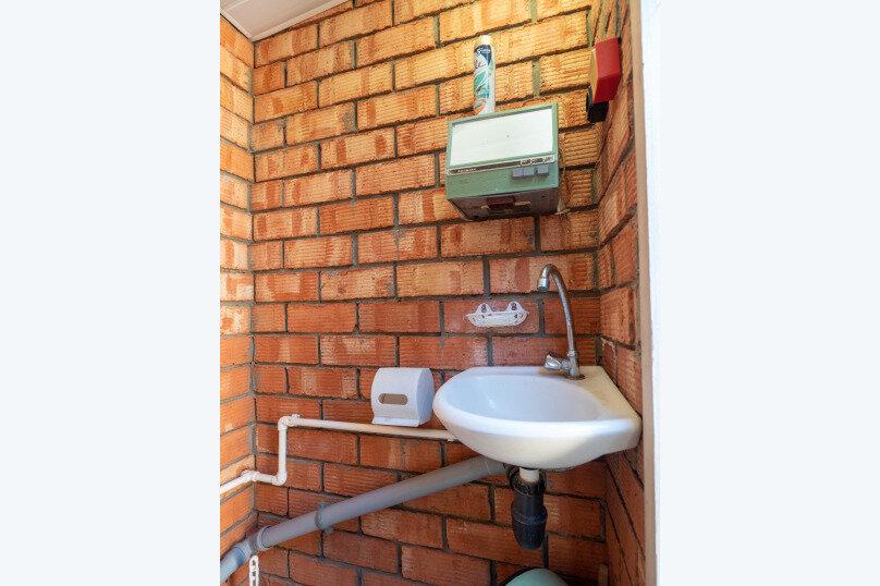 Номер, улица Богдана Хмельницкого, 31, Ейск - Фотография 9