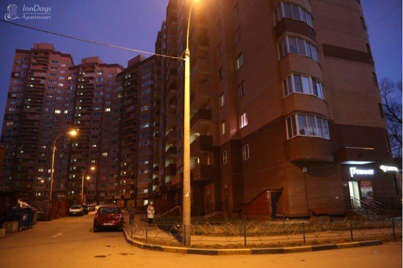 1-комн. квартира, 40 кв.м. на 3 человека, Садовая улица, 3к2, Подольск - Фотография 3