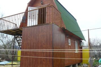 Дом под ключ, 90 кв.м. на 13 человек, 3 спальни, Кооперативный переулок, 9, Голубицкая - Фотография 1