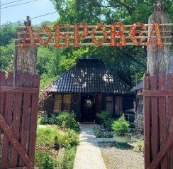 Дом для отпуска , село Третья Рота, улица Волковских партизан на 3 номера - Фотография 1