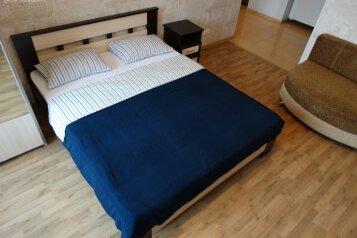 1-комн. квартира, 40 кв.м. на 3 человека, Бородинский бульвар, 13, Подольск - Фотография 1