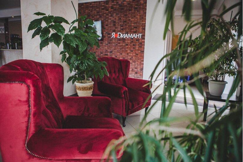 """Отель """"Диамант"""", п. Денежниково, 27 на 49 номеров - Фотография 41"""