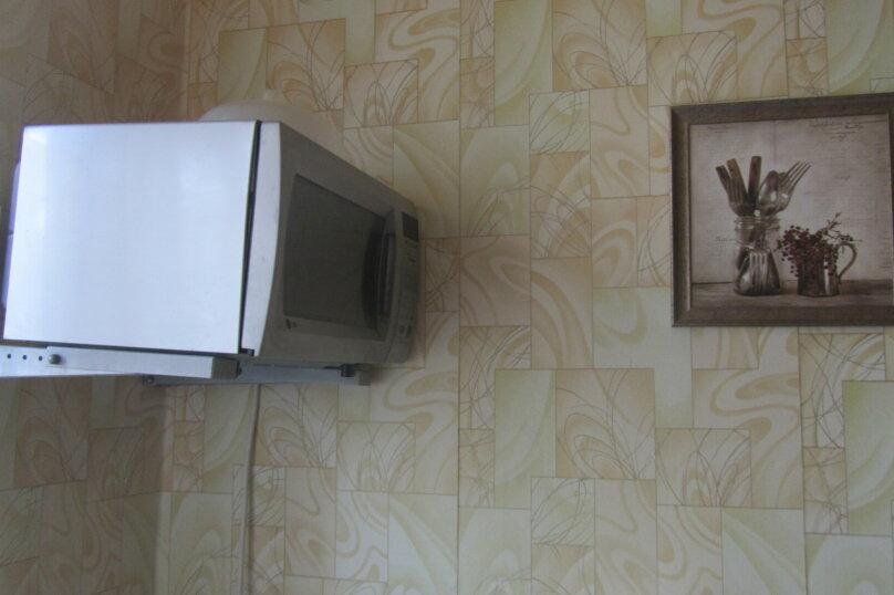 2-комн. квартира, 54 кв.м. на 4 человека, улица Агрба, 17/1, Пицунда - Фотография 12