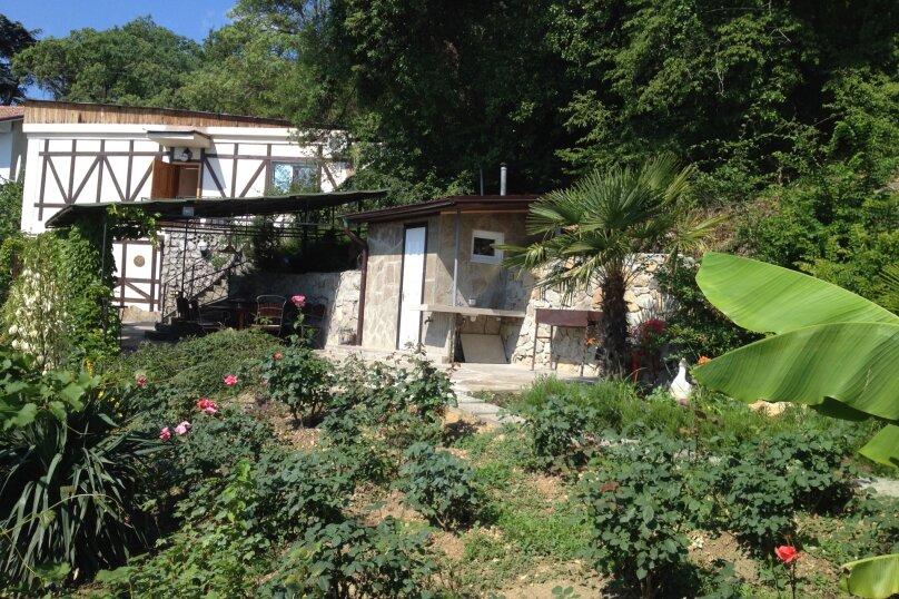 Дом в Ливадии на 10 человек, 4 спальни, Севастопольский переулок, 12, Ливадия, Ялта - Фотография 6