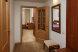 Супериор с одной большой двуспальной кроватью:  Номер, Полулюкс, 3-местный (2 основных + 1 доп), 1-комнатный - Фотография 79