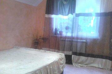 Дом, 78 кв.м. на 6 человек, 2 спальни, Отрадная улица, 15Д, Отрадное, Ялта - Фотография 1