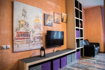 2-комн. квартира, 60 кв.м. на 5 человек, Ораниенбаумская улица, 22-24, Санкт-Петербург - Фотография 1