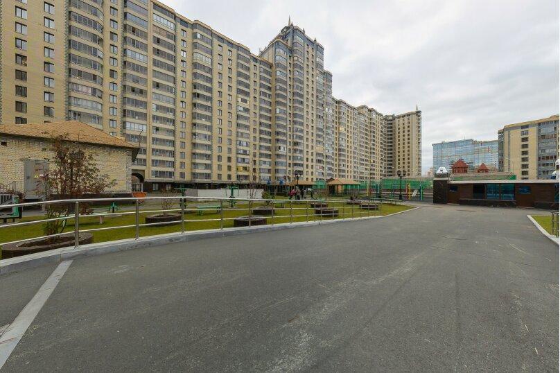 """Хостел """"VDali"""", улица Белинского, 86 на 5 номеров - Фотография 3"""