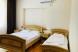Стандарт с душем 3-х местный (двухспальняя и односпальняя кровати):  Номер, Полулюкс, 3-местный - Фотография 13