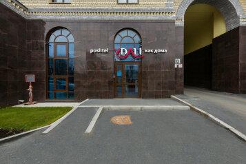 """Хостел """"VDali"""", улица Белинского, 86 на 5 номеров - Фотография 1"""