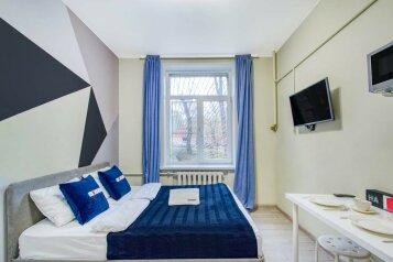 1-комн. квартира, 20 кв.м. на 2 человека, улица Адмирала Макарова, 41к2, Москва - Фотография 1