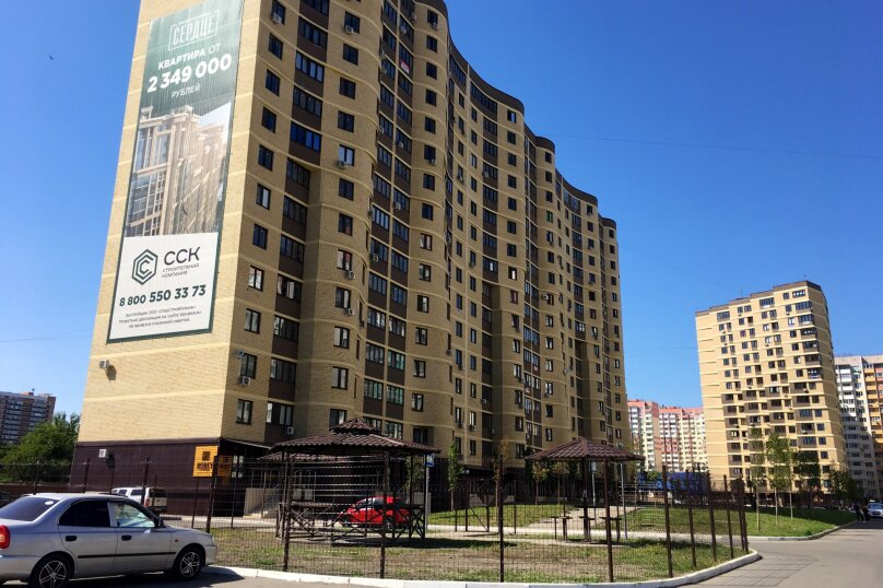 1-комн. квартира, 47 кв.м. на 4 человека, улица имени 40-летия Победы, 97, Краснодар - Фотография 3