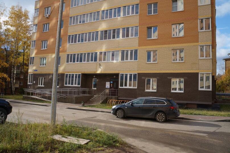 1-комн. квартира, 42 кв.м. на 4 человека, улица Строителей, 2, Тула - Фотография 2