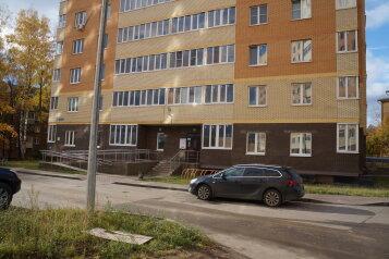 1-комн. квартира, 42 кв.м. на 4 человека, улица Строителей, 2, Тула - Фотография 1