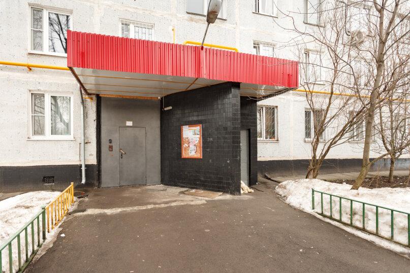 1-комн. квартира, 34 кв.м. на 4 человека, улица Цандера, 7, Москва - Фотография 13