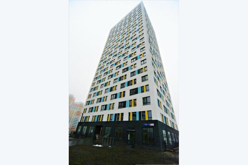 1-комн. квартира, 23 кв.м. на 2 человека, улица Мира, 45, Мытищи - Фотография 11