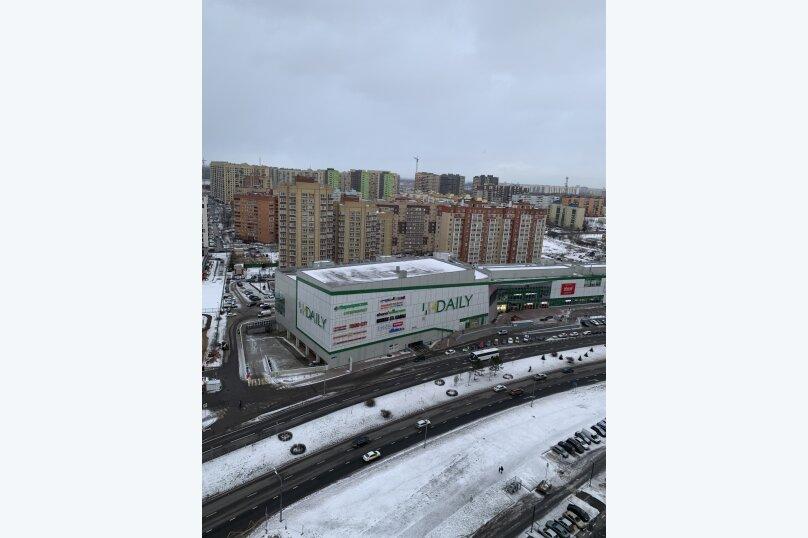 1-комн. квартира, 23 кв.м. на 2 человека, улица Мира, 45, Мытищи - Фотография 13
