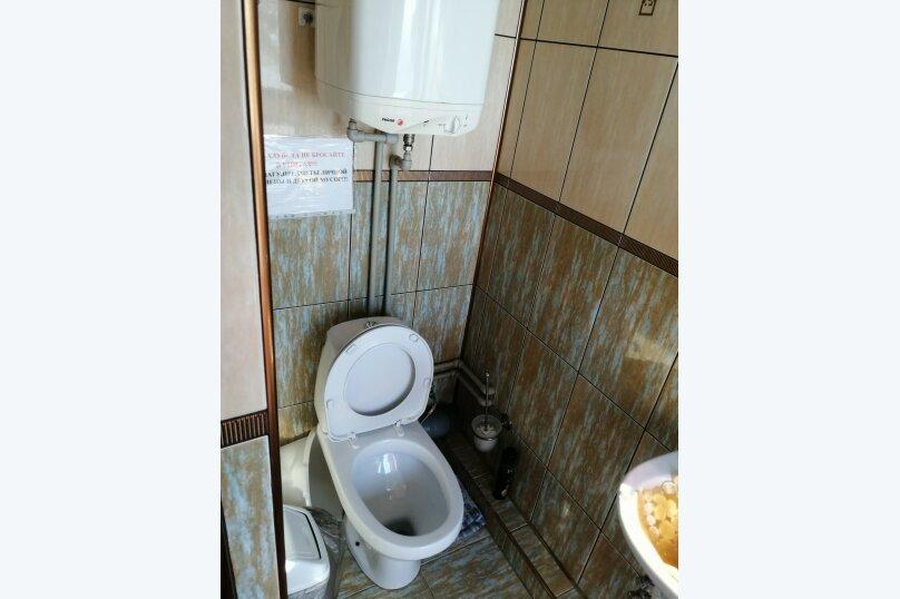 """Мини-отель """"Сочи"""", улица Революции, 17А на 12 номеров - Фотография 39"""