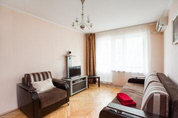 1-комн. квартира, 34 кв.м. на 4 человека, улица Цандера, 7, Москва - Фотография 1