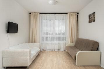 2-комн. квартира, 51 кв.м. на 5 человек, улица Мира, 39, Мытищи - Фотография 1